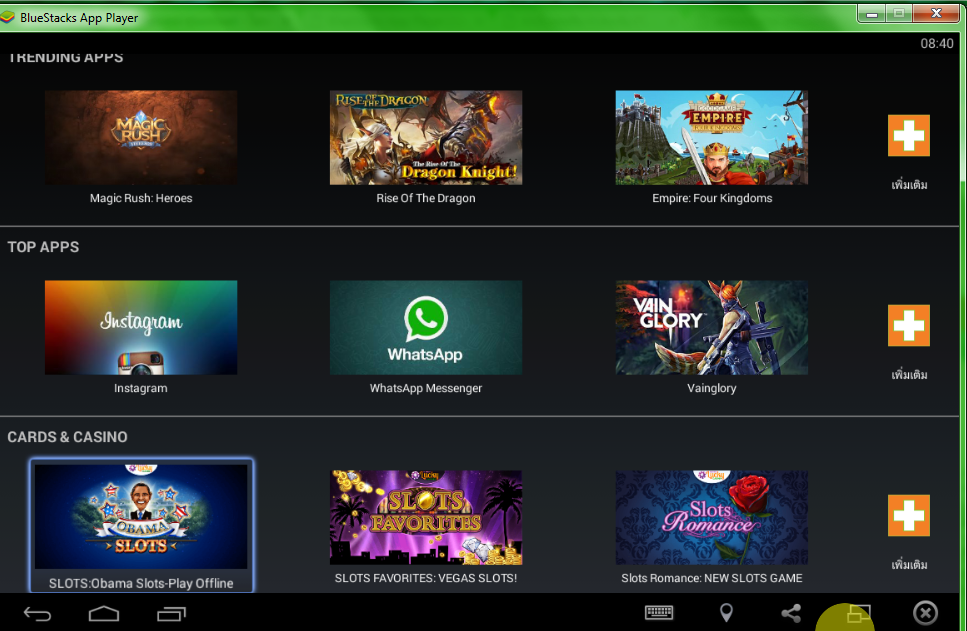 BlueStacks App Player 2.0.4